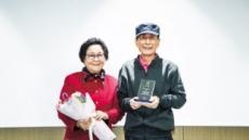 92세 크루에 감사패…맥도날드 '특별한 은퇴식'