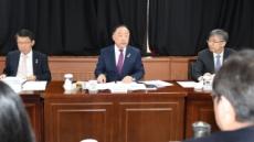 '對한국 수출규제' WTO 2차협의 'D-5'…정부, 소재·부품 협력모델 점검