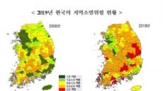 """""""저출산·고령화…전국 시군구 42% 소멸 위험"""""""