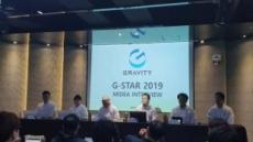 """그라비티 김진환 이사, """"장기적 관점의 PC 플랫폼 개발 이어가겠다"""""""