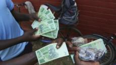 [H#story] '새로운 지폐와 동전이 나왔어요'