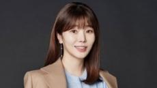 """'응팔' 이문정, SNS통해 임신 소식 전해…""""태명은 꾸미"""""""