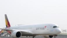 아시아나항공, 3분기 영업익·순익 적자 전환