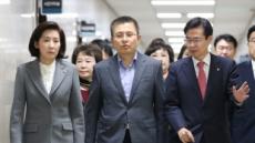 '보수통합' 끌어올린 黃, 거듭 불협화음…'장막정치' 뒷말 무성