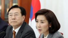 한국당, '北 선원 강제북송 TF 회의' 연다…국정조사 뜻 모을듯