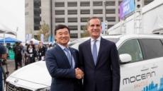 현대차그룹, 미래 모빌리티 사업 포문 열었다…美 LA에 차세대 모빌리티 법인 설립