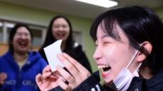 [브리핑@후암동]  #수능대박성공 #바로입시대비 #손은잡았지만 #NO관중NO득점NO잼 #많이기다렸니
