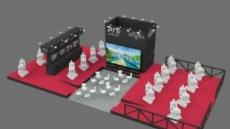 [지스타 특집-피엔아이컴퍼니] 시뮬레이터 국가대표 기업의 차세대 기술 '공개'