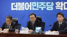 美·日 태도 변화 촉구하는 여당…북송사건 국조 주장하는 야당