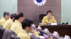 [헤럴드포토] 조명래 환경부장관, 미세먼지 재난대응 모의훈련 영상회의
