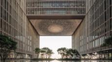 현대건설, 아모레퍼시픽 신사옥 조경 IFLA 우수상
