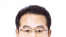 HDC그룹, 아시아나항공 인수준비단 출범