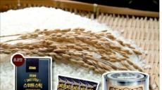 """[건강한 쌀의 변신-농림축산식품부·헤럴드경제 공동기획] 비만·당뇨 예방 효과…""""좋은 탄수화물"""" 건강한 쌀이 달린다"""