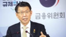 """""""금융사, 자기성찰로 달라진 모습 보여라"""""""