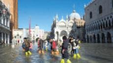 베네치아 '국가비상사태'…홍수 확산