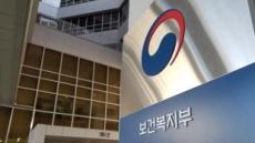 복지부, '인보사 사태' 코오롱생명 혁신형 제약기업 지정취소