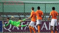 [U-17 월드컵] 한국 꺾은 멕시코, 결승 올랐다…브라질과 결승전