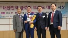 권기식 한중도시우호협회장 , 대한민국 글로벌브랜드대상 수상