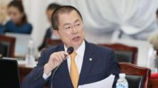 이만희 의원, 4년 연속 한국당 '국정감사 우수의원' 선정