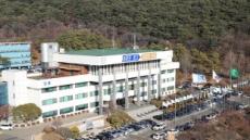 스마트폰 사진촬영 꿀팁까지..'경기도자페어' 개최
