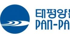 태평양물산, 역대 최고 실적 경신…3분기 누적 영업이익 414억원, 당기순익 174억원