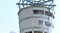 전국 공항시설 운영 노동자 파업 철회…임금 4.5% 인상 합의