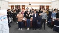 백군기 용인시장, 청년 글로벌기업 취업 지원