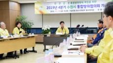 """염태영 시장 """"자치분권으로 안보와 시민안전까지 담보"""""""