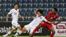 김학범호, 바레인 3-0 격파…두바이컵 2연승