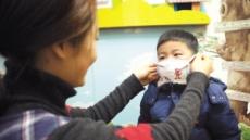 인플루엔자 유행주의보 발령…독감 백신 맞고 개인위생 지켜야