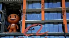 알리바바, 홍콩 상장 공모가 상단 188홍콩달러 책정