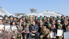 김정은, 원산갈마비행장서 전투비행술경기대회 참관…한미공중훈련 대응 해석