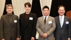 두산 베어스 김태형 감독 '자랑스러운 단국 체육인상' 수상