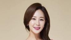 """임희정 아나운서 """"막노동 무학 아버지"""" 고백 다시 화제"""