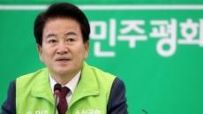 """정동영·경실련 """"3기 신도시, 중단해라"""""""