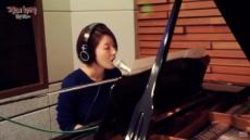 가수 나비, '김신영입니다'서 결혼 소식…학창시절 오빠