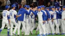韓 야구, 日에 맞서 강백호·황재균·박세혁 선발