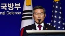 오늘 태국서 만나는 한미일 국방장관…'지소미아' 논의한다