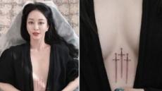 한예슬, 가슴골 타투 공개 '파격'