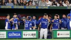 [한국 일본 야구] 프리미어12 한일전 시청률 10.0%