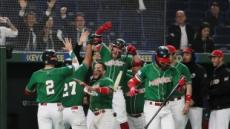 멕시코, 미국에 3-2 역전승…3위로 도쿄올림픽 티켓 획득