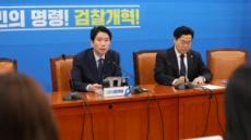 """이인영 """"한국당 제외 여야4당 공조 복원 전면화하겠다"""""""