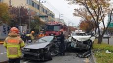 대구 도심서 차량 9중 추돌 사고 발생…19명 부상