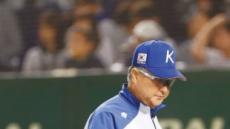 일본에 져 '프리미어12 준우승'김경문 감독 '믿음의 야구' 좋지만…