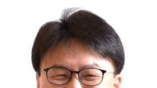 김태열 기자, 한국과학기자협회 선정 '대한민국과학기자상' 수상