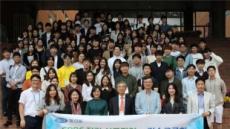 차 의과학大 경기 지역협력연구센터참여기업과 기술 심포지엄