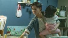 '82년생 김지영'이 경험한 '산후우울증'…배우자 등 주변의 도움 중요