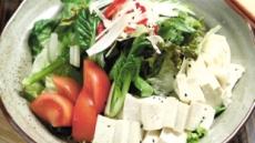 노화방지 돕는 '두부그린 샐러드' '검은콩두유'…