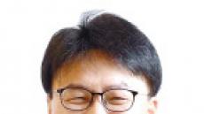 본지 김태열 기자 '2019 대한민국과학기자상'