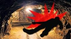 中 산시성 탄광서 폭발사고…15명 사망·9명 부상 확인